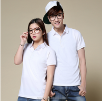 White Plain CVC Couple Polo T shirt