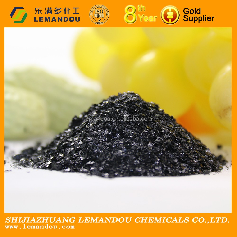 100% Water Solubility black powder potassium humate price from Leonardite Fertilizer