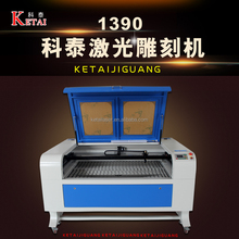 big work area 1390 laser engraving machine 1390 laser cutting machine
