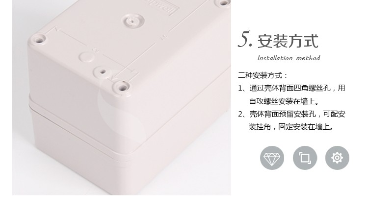 SAIPWELL IP66 IP68 waterproof ABS plastic junction box