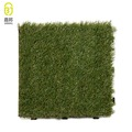Balcony artificial grass drainage mat interlocking hot selling in Siri lanka tile low price