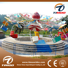 Hot selling youtobe amusement park games entertainment rides flying chair/ amusement attraction for park