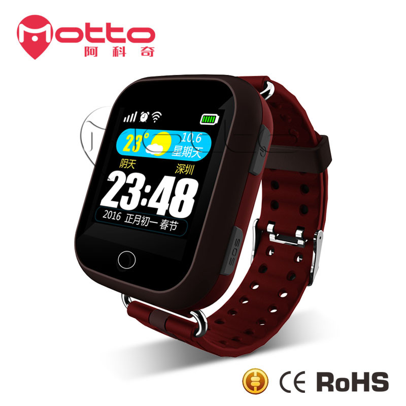 Best quality android GPS tracker old people whatsapp watch phone