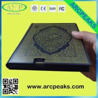 android muslim quran mp3 player quran pc tablet