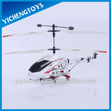 toys gas powered rc helicopters sale