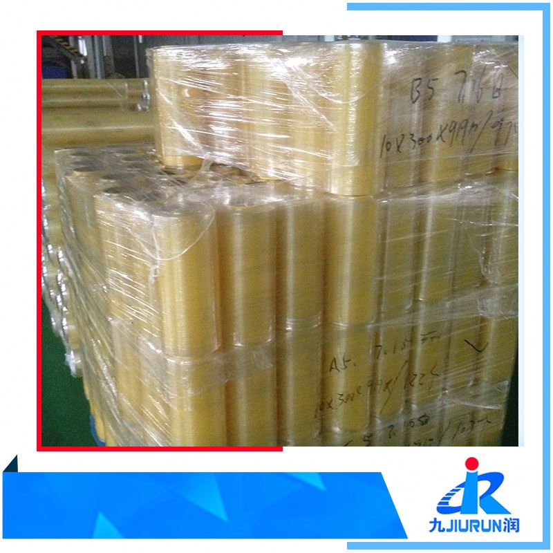 Plastic Soft PVC Color Film For Car