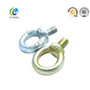 Fastener galvanized Din580 eye bolt