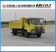 Dongfeng 6CBM volume capacity 2 seats dump truck for sale in dubai