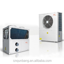 2015 hot sales energy-saving swimming pool heat pump