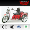 electric bike price tricycles mini electric motorcycle prices