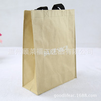 Recycle kraft paper pp woven bake carry bag