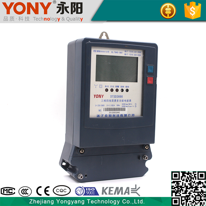 Apply In Hospitals Lower Power Consumption Kwh Meter 3 Phase Mechanical