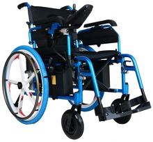 self propelled compact disabled wheelchair electric CE/ISO Factory sale