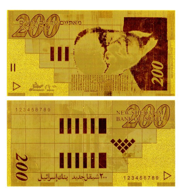 New Designed Gold Foil Banknotes Israel 200 Shekel 24k Gold Banknotes Business Gift Free <strong>customed</strong>