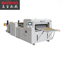 Gaobao Germany High Speed Full Automatic A4 A3 Size Paper Roll Cutting Machine