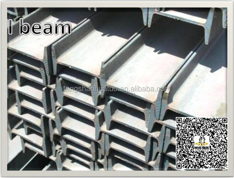 ss400 i section steel beam specification