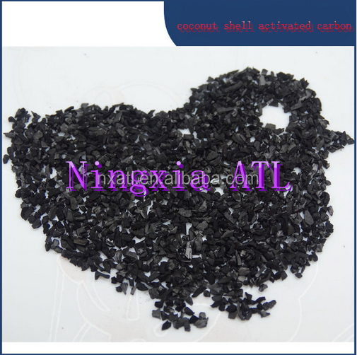 coal based activated carbon granules for sewage treatment