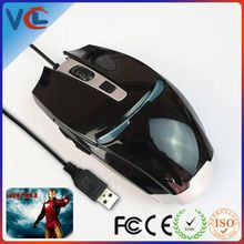 New fantastic gaming mouse in cool design