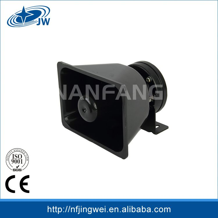 Favorable Price 110V Horn Siren,Alarm Horn