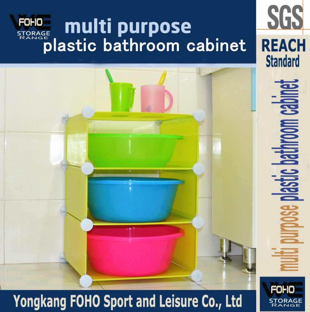 Al064 new style modern innovative home plastic bathroom for Innovative home products