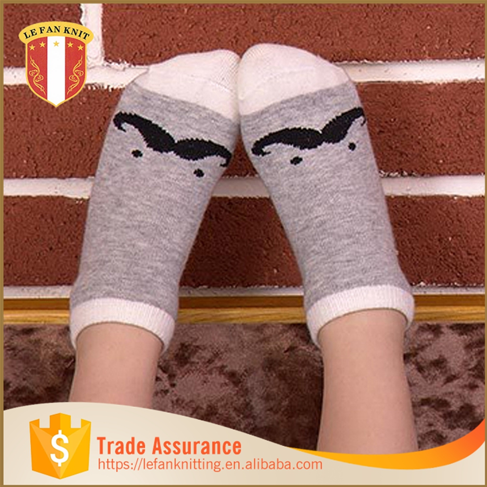 Children non skid bulk wholesale filter boy socks