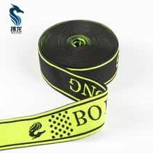 BL-TAH809 Cheap Underwear Wholesale Nylon Material Jacquard Elastic Band For Customized