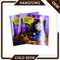 colorful landscape children book with new design cheap price
