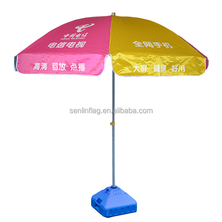 outdoor garden patio use mutil color available yellow pink umbrella