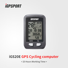 Power Meter Cycling Magnetic Exercise Bike Computer Go Kart Speedometer