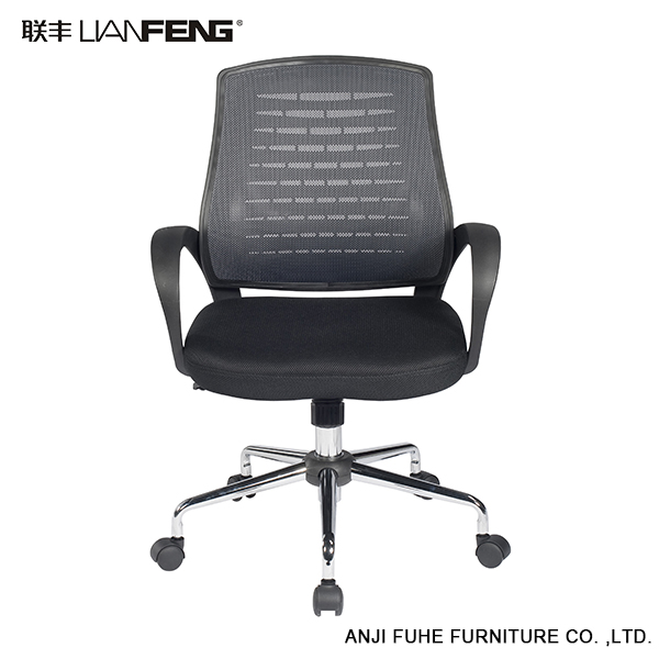 Mid back modern ergonomic computer mesh office chair with metal parts