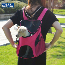 Dog Bags Travel Pet Colorful Cat Carrier Breathable Mesh Backpack Bag Portable Double Shoulder Outdoor Bag