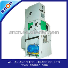 ANON automatic rice hull pellets mill