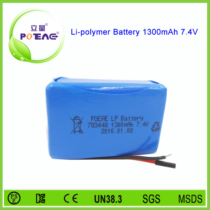 7.4v rechargeable lithium polymer battery pack 1300mah