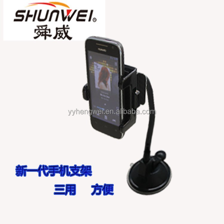 universal multi-function swivel car mount holder with suction cup phone holder