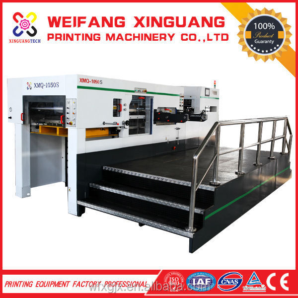 XMQ-1050S High Quality automatic manual die cutter for paper