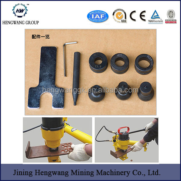 Hydraulic Portable Metal Hole Punch Set