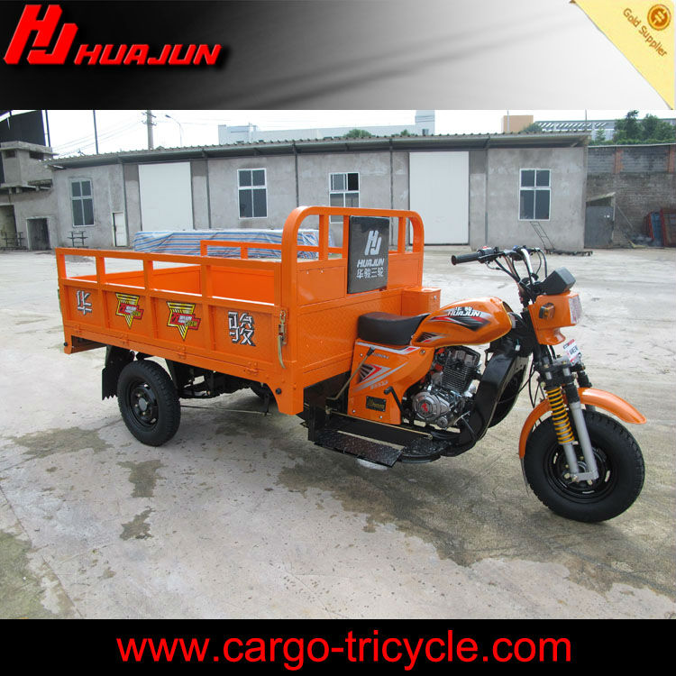 250cc chopper trike/motorized adult tricycle/3 wheel car