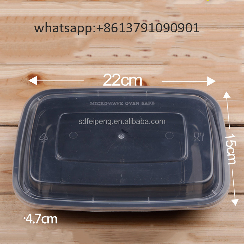 750ml rectangular plastic meal prep food container