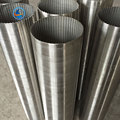 hengyuan quality wedge wire screen