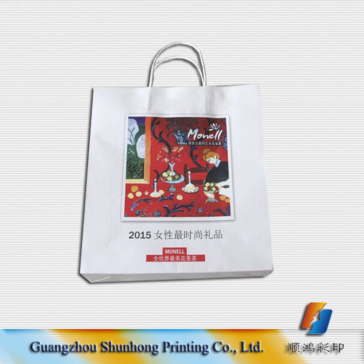 recyclable offset printing gift paper bag with your own logo