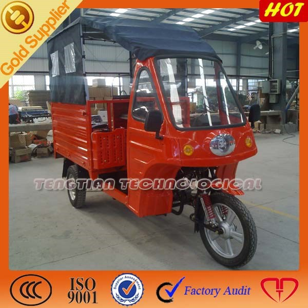 new three wheel motorcycle / three-wheeled electric bicycles ice cream van for sale
