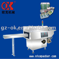 OK-860 Type Bottom Seal Cellophane Wrapping Machine for perfume box and medicine box etc.box
