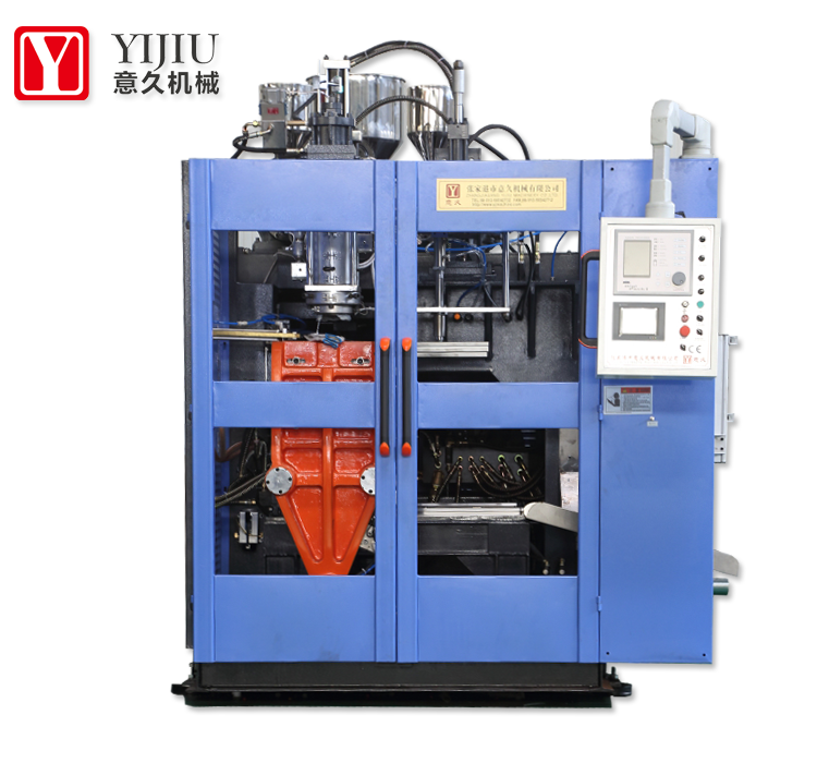 High speed pp pe plastic mini blow molding machine for mini bottle