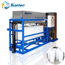 Koller 2000kg(24h) aluminum plate block ice machine a glace for food store, fishing & yogurt