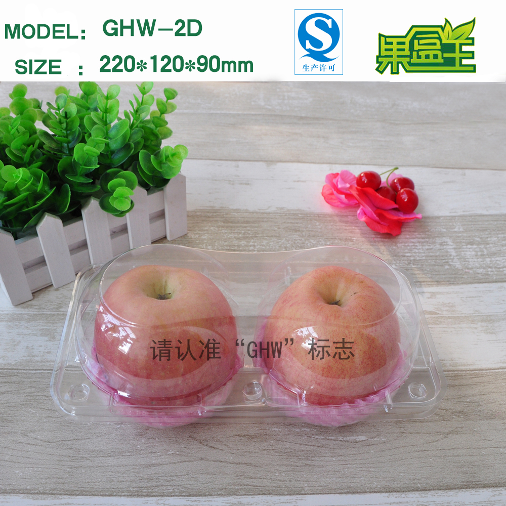 Corrugated rectangular hard plastic apple fruit storage packaging box with clear lid