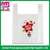 elegant design light green letter print plastic t-shirt bag