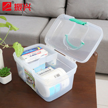 plastic medicine container storage household bin handle