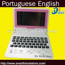 Portuguese English pocket electronic dictionary S1