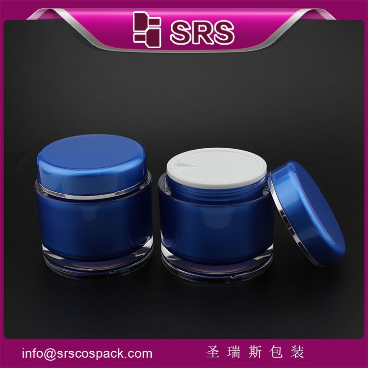 SRS body cream packaging 200g 100g container large skin care 200ml 100ml cosmetic plastic jars with lids