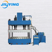 hydraulic press price deep drawing cookware making tool hydrafacial machines